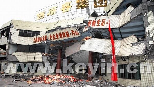 剑南春包装车间受汶川地震损害严重