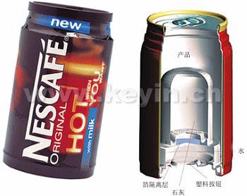 这家公司生产的易拉罐拉环稍大一些图片